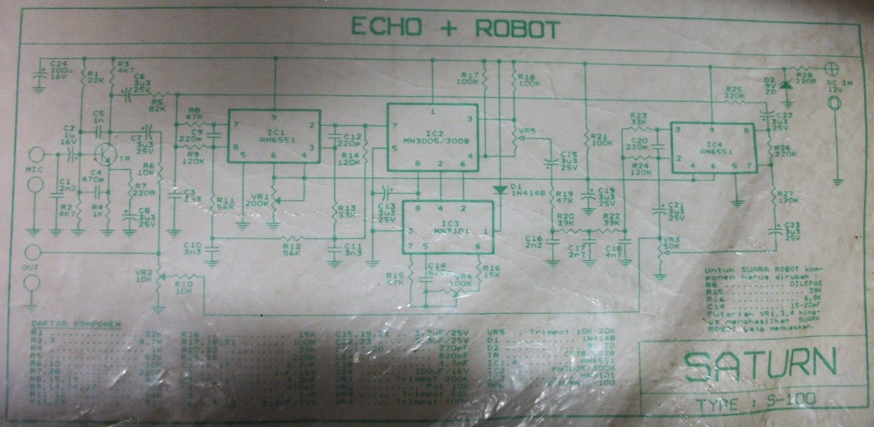 Echo Chamber Circuit Diagram Free Wiring For You Wireless Microphone Measuringandtestcircuit Robot Voice Effect Schematic Rh Circuitscheme Com Cartoon Liberal